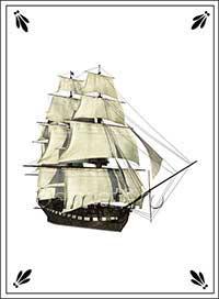 Екатерининское гадание Корабль