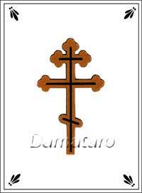 Екатерининское гадание Крест