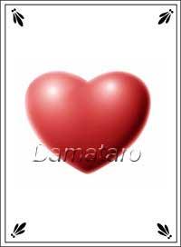 Екатерининское гадание Сердце