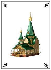 Екатерининское гадание Церковь