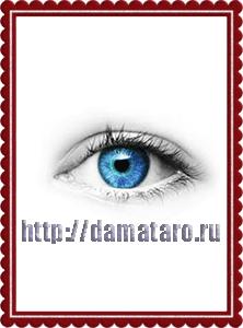 Ворожба online по картинкам ГЛАЗ