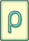 Оракул - Греческий алфавит