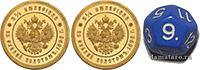 Додекаэдр и монеты