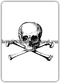 Изображение карты Череп и кости.