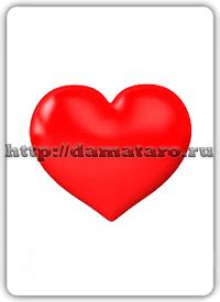 Изображение карты Сердце.