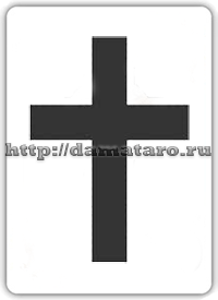 Изображение карты Крест.