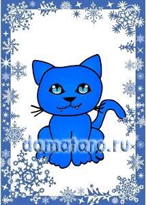 Карточка Кошка