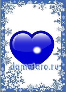 Карточка Сердце