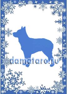 Карточка Собака