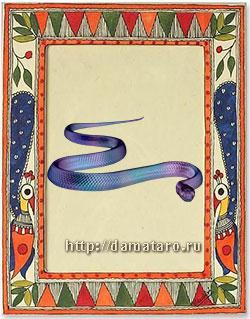 Гороскоп американских индейцев - Змея