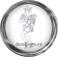 Греческий гороскоп - Гермес