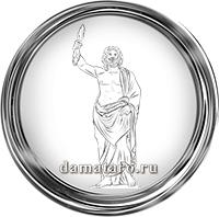 Греческий гороскоп - Зевс