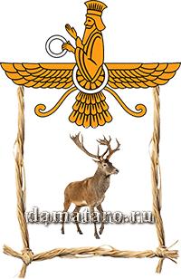 Зороастрийский гороскоп - Олень