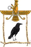 Зороастрийский гороскоп - Ворон.