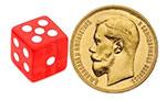 Игральная кость и монета
